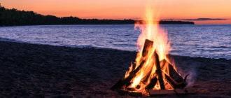О магии огня и пейотных церемониях