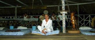 Отзыв о шаманских церемониях